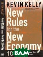 New rules for the new economy.10 radical strategies  for a connected world  