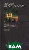 ���� ��� ��������, ��� ���������� ��������� �����: Bibliotheca stylorum  ������ �����-������� ������