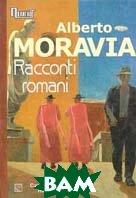 Римские рассказы Racconti romani (на итал. языке) Серия: Полиглот  Моравиа Альберт купить