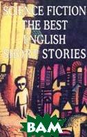 Фантастика. Рассказы английских писателей (на англ. языке) Серия: Полиглот  Сборник купить