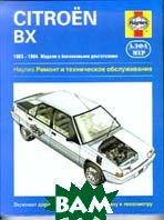 Citroen BX ����������� �� ������� (�/�)   ������