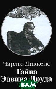 ����� ������ �����  ������ �������  / Charles Dickens ������