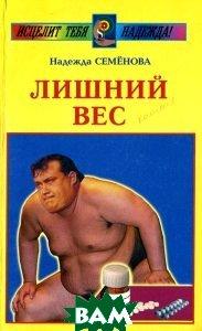 Анастасия Серия: Звенящие кедры России  Владимир Мегре  купить