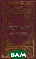 Лирика Мухаммад Агахи Серия: Литературное наследие Востока  Мухаммад Агахи купить