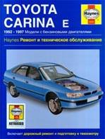 Toyota Carina E 1992-97 ��. ����������� �� �������   ������