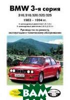 BMW 3 ����� ����������� �� �������   ������