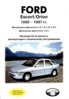 Ford Escort/Orion 1990-1997 Руководство по ремонту   купить