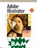 Adobe Illustrator 6.0. практический курс (для Macintosh)   купить