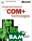 Designing Solutions With Com + Technologies 