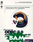 Microsoft Odbc 3.0 Software Development Kit and Programmer's Reference 