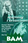 Friendly Persuasion : Dynamic Telephone Sales Training and Techniques for the 21st Century  Dan Coen купить