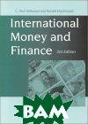International Money and Finance  C. Paul Hallwood, Ronald MacDonald купить