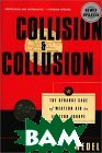 Collision and Collusion : The Strange Case of Western Aid to Eastern Europe 