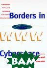 Borders in Cyberspace: Information Policy and the Global Information Infrastructure (Publication of the Harvard Information Infrastructure Project)  