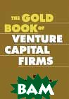 The Gold Book of Venture Capital Firms 