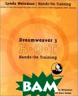 Dreamweaver 3 Hands-on Training (with CD-ROM) 