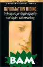 Information Hiding Techniques for Steganography and Digital Watermarking  Stefan Katzenbeisser, Fabien, A.P. Petitcolas купить