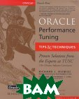 Oracle Performance Tuning Tips & Techniques  Richard J. Niemiec, Joe Trezzo, Rich Niemiec, Bradley D. Brown купить