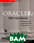 Oracle8i DBA Handbook 