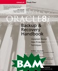 Oracle 8i Backup and Recovery Handbook: Implement Sound Data Protection Techniques 
