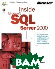 Inside Microsoft SQL Server 2000 (With CD-ROM)  Kalen Delaney ������