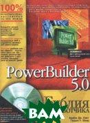 Powerbuilder 5.0. ������ ������������  ���� ������ ��., ���� ������ �.  ������