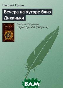 ������ �� ������ ���� ��������. ����� �������-�������� (pocket-book)   ������ �. �.  ������