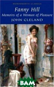 Memoirs of a Woman of Pleasure Fanny Hill  Джон Клеланд купить