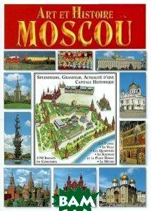 Art et Historie. Moscou (Fre)