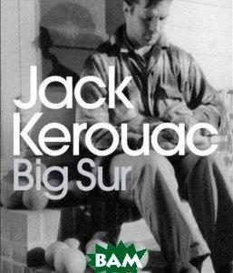 Big Sur (изд. 2012 г. )