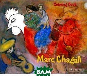 Coloring Book: Marc Chagall