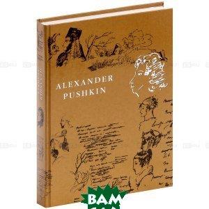 Радуга.Пушкин Поэзия и проза (англ.яз)  Пушкин А. С. купить