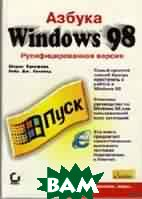 ������ Windows 98 