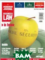 Журнал `The Ukrainian Journal of Business Law` (June 2005) («Украинский журнал предпринимательского права»)   купить