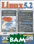Linux 5.2.  Энциклопедия пользователя  + 2 CD-ROM  Тим Паркер купить