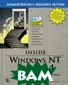 Внутренний мир Windows NT Server 4 для системных администраторов  Дрю Хейвуд И Др. купить
