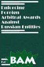 Enforcing Foreign Arbitral Awards Against Russian Entities  Kaj Hober купить