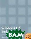 Windows XP Embedded Step by Step  James Beau Cseri купить