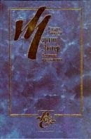 Мартин Лютер. Теология и революция. Серия `Книга света`  Герхард Брендлер купить
