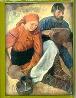 Не хлебом единым или крылатые выражения Библии, мифов древности, мировой и отечественной литературы  А. С. Рябков и др. купить