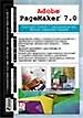 Page Maker 7.0 . Учебник от Adobe  Компания Adobe купить