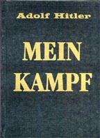 Mein Kampf (Моя борьба)  Adolf Hitler (Адольф Гитлер) купить