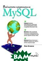 MySQL. ���������� �������������  ���� ��������  ������
