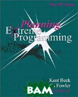 Planning Extreme Programming  Kent Beck, Martin Fowler купить