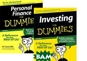 Personal Finance for Dummies + Investing For Dummies 