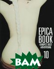 Epica Book 10: Europe's Best Advertising (Serial)  Andrew Rawlins  купить