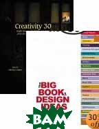 Creativity 30 + The Big Book of Design Ideas  