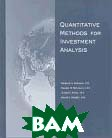 Quantitative Methods for Investment Analysis 