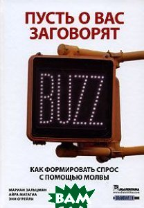 Buzz: Harness the Power of Influence and Create Demand 