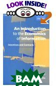 An Introduction to the Economics of Information: Incentives and Contracts 